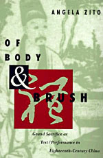 bodyAndBrush